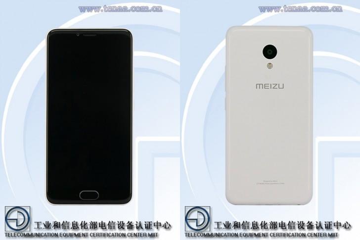 meizu-m5
