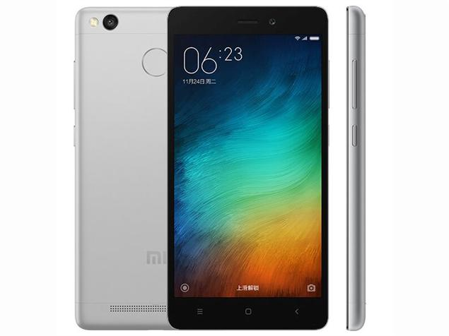 Xiaomi Redmi 3S Plus Price in India