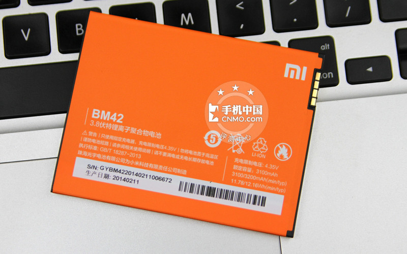 Redmi battery