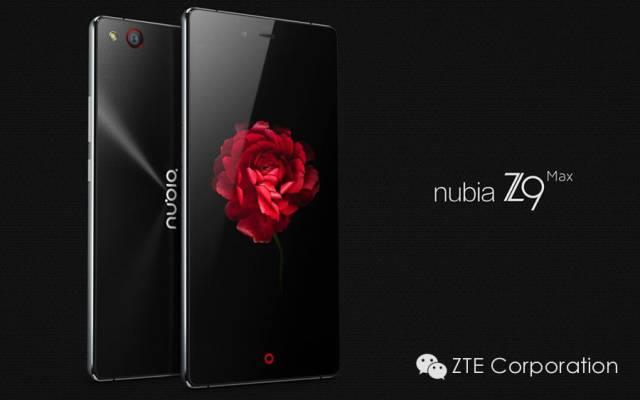 Nubia Z9 mini