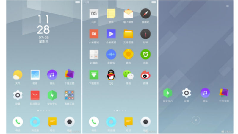 Xiaomi miui 9 to launch before august 16 pricebaba daily this is great news for xiaomi users who want to see a refreshed look and enhancements in the user interface the company also teased users with a screen stopboris Images
