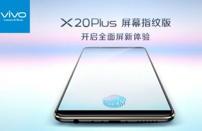 Vivo X20 Plus UD Officially Unveiled, To Launch on January 24th