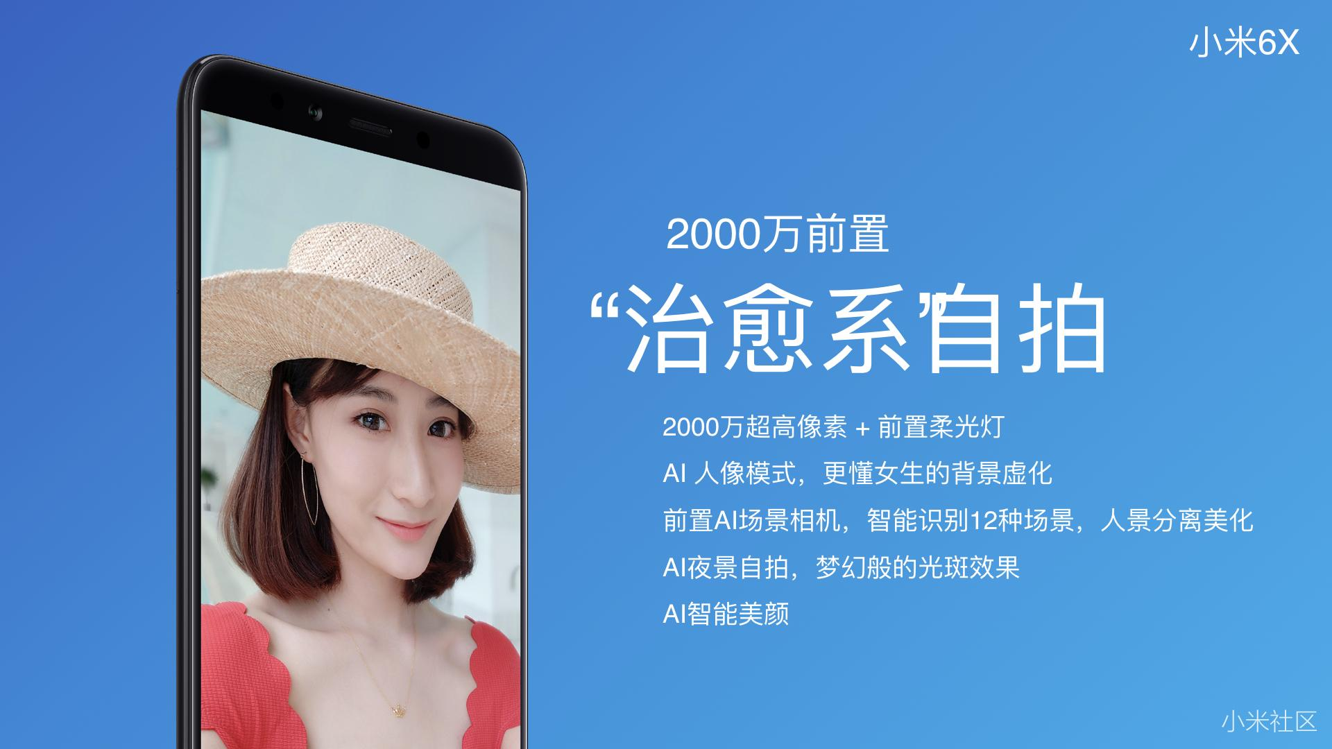 Xiaomi Mi 6X Selfie Camera