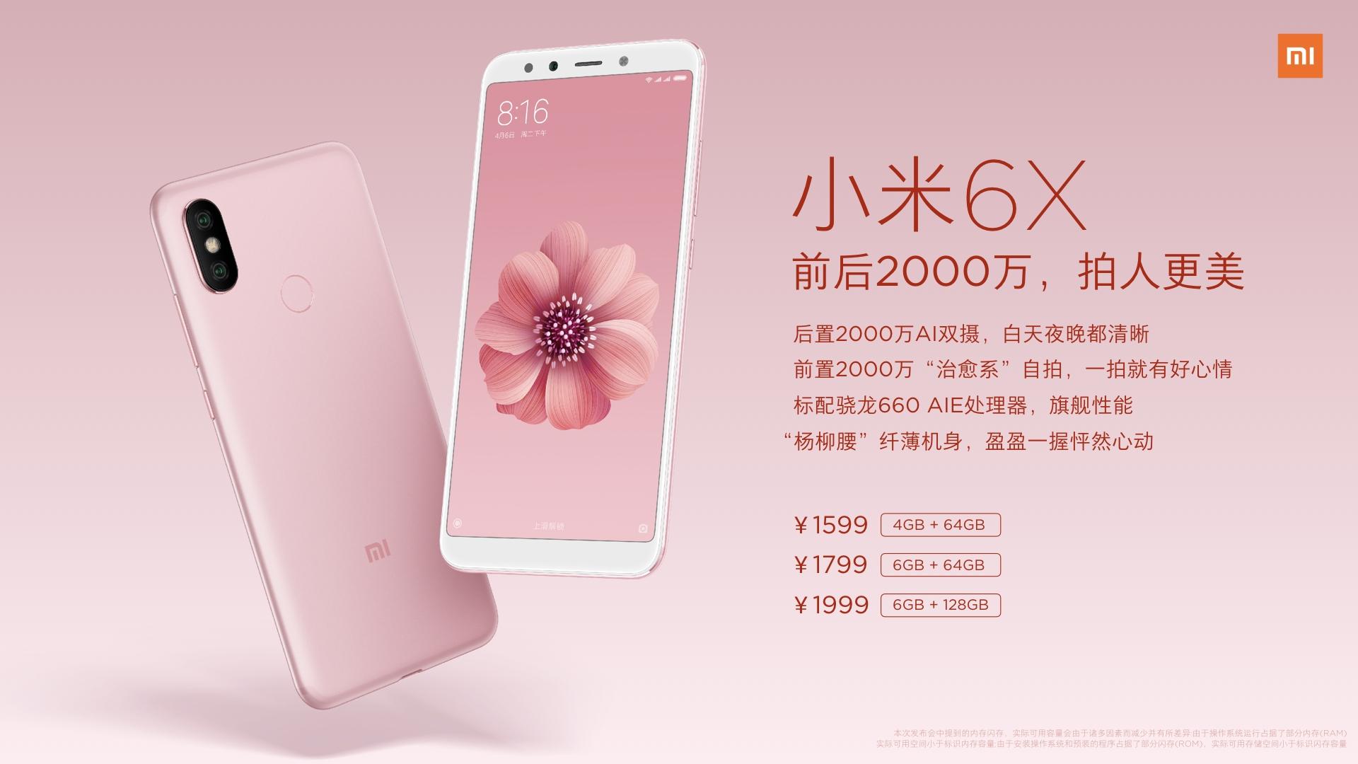Xiaomi Mi 6X pricing