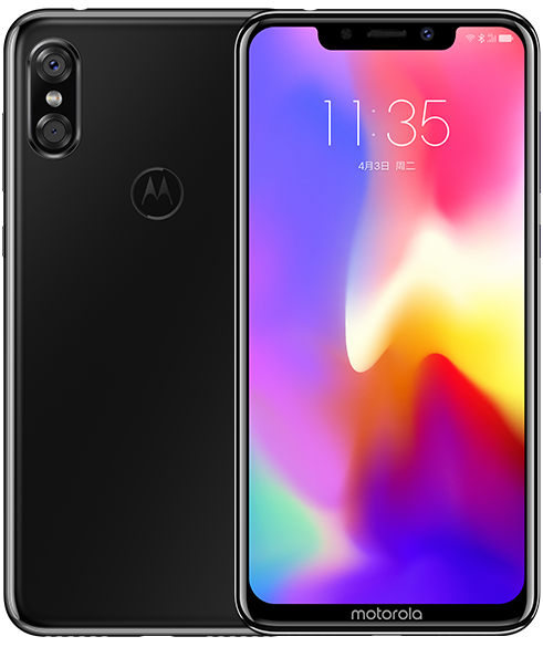 Motorola P30 Bright Black
