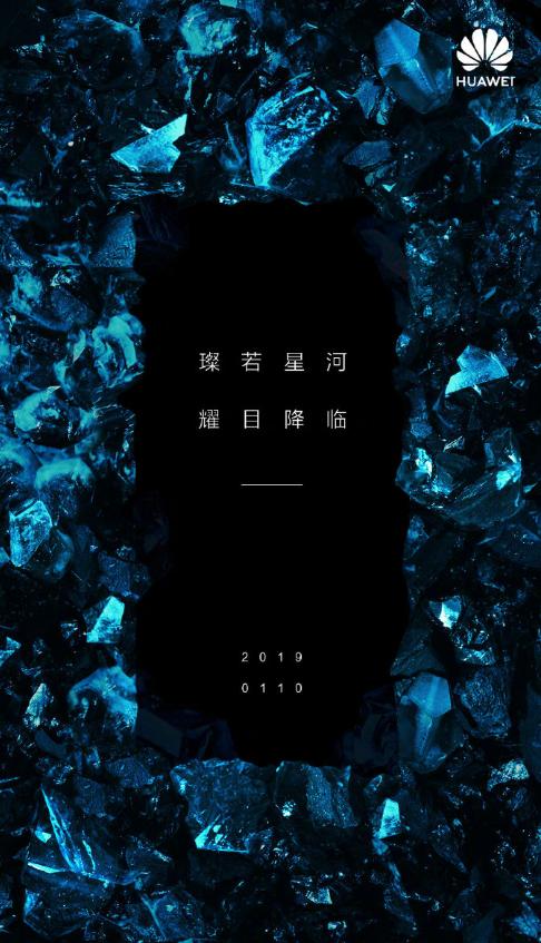 Huawei Mate 20 Comet Blue