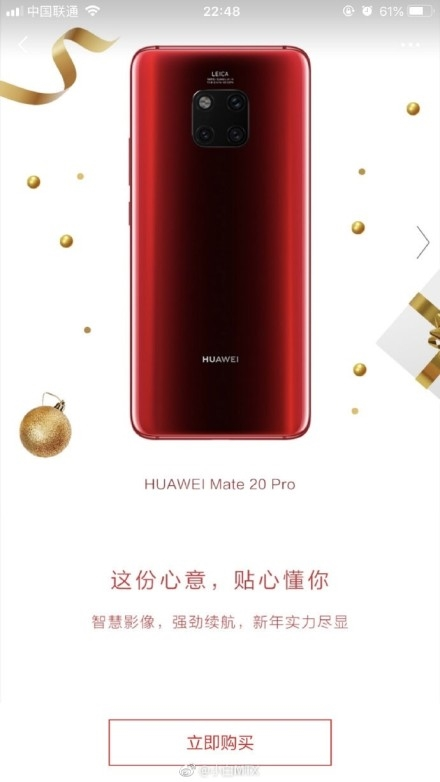 Mate 20 Pro New Year Red
