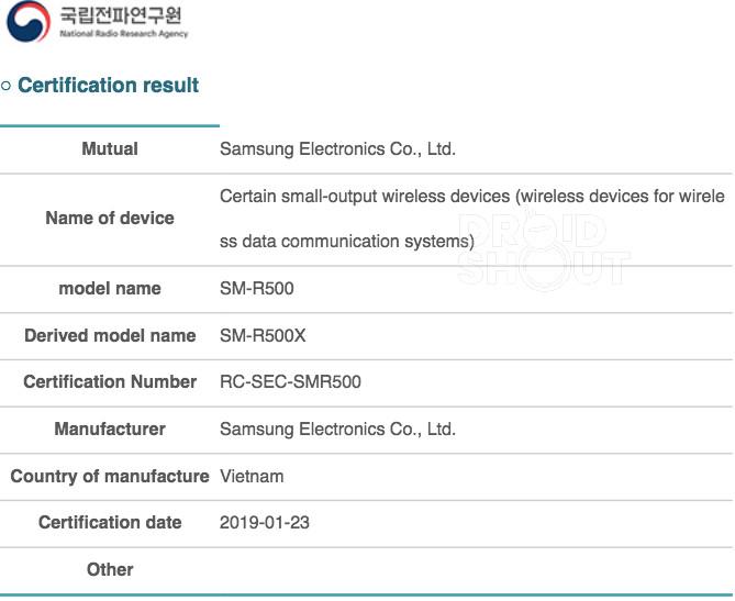 Samsung SM-R500 NRRA