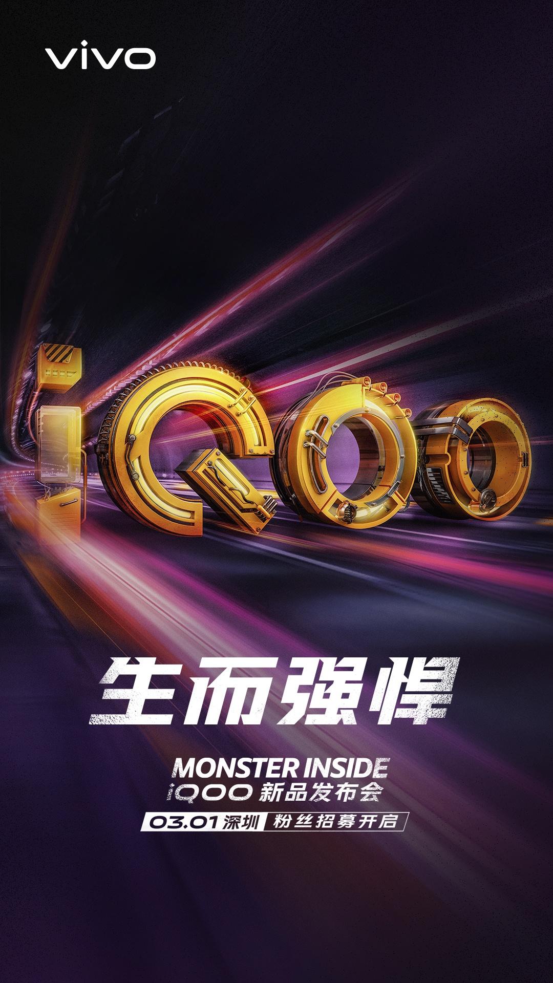 Vivo iQoo Launch Poster