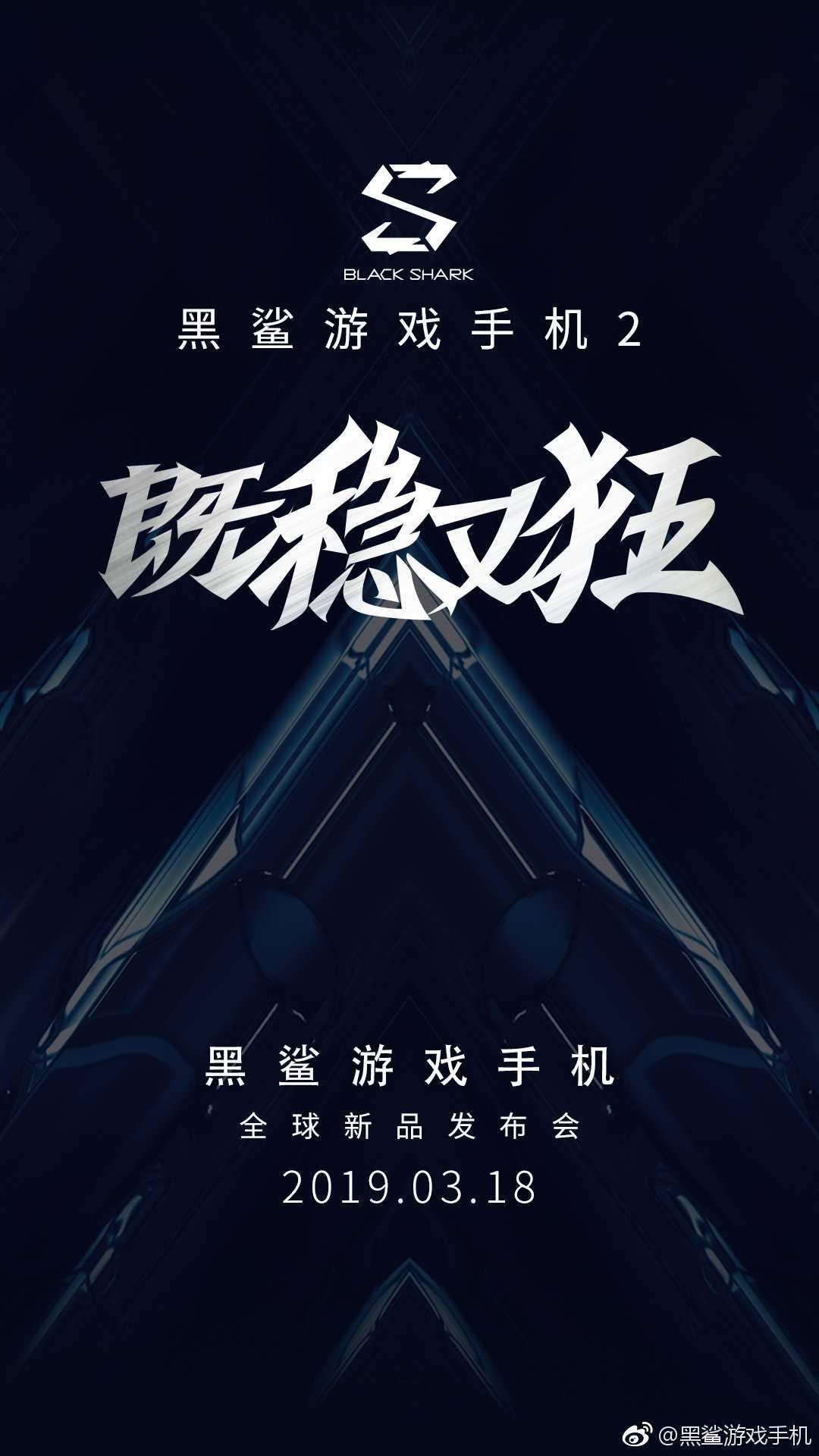 Blaack Shark 2 Launch Poster