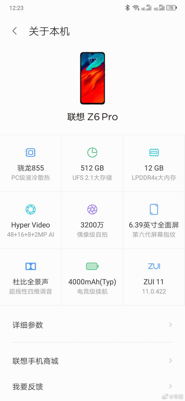 Lenovo Z6 Pro Specs