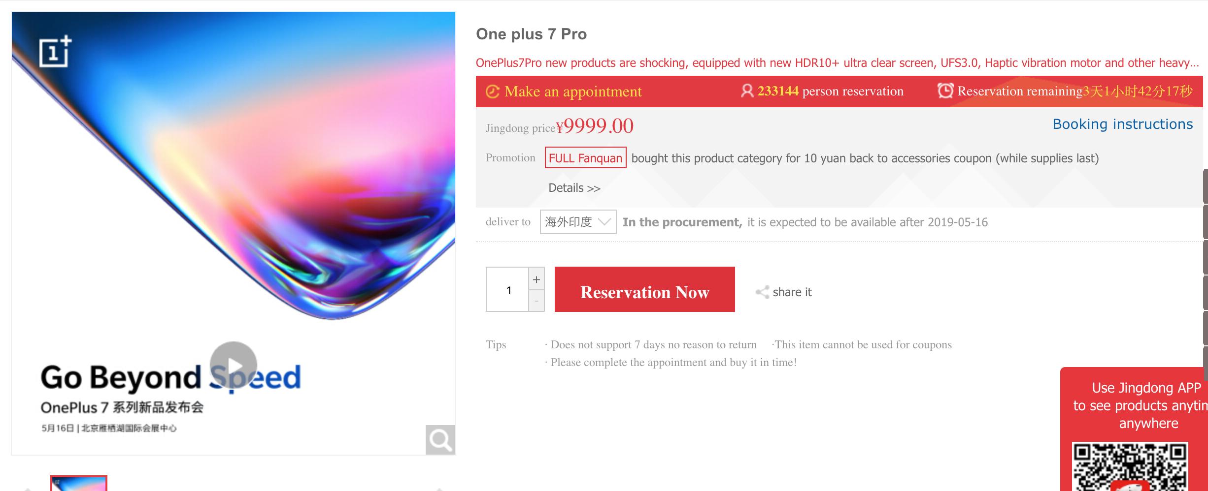 OnePlus 7 Pro JD website listing