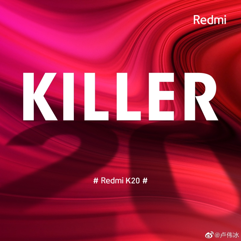 Redmi Flagship Killer