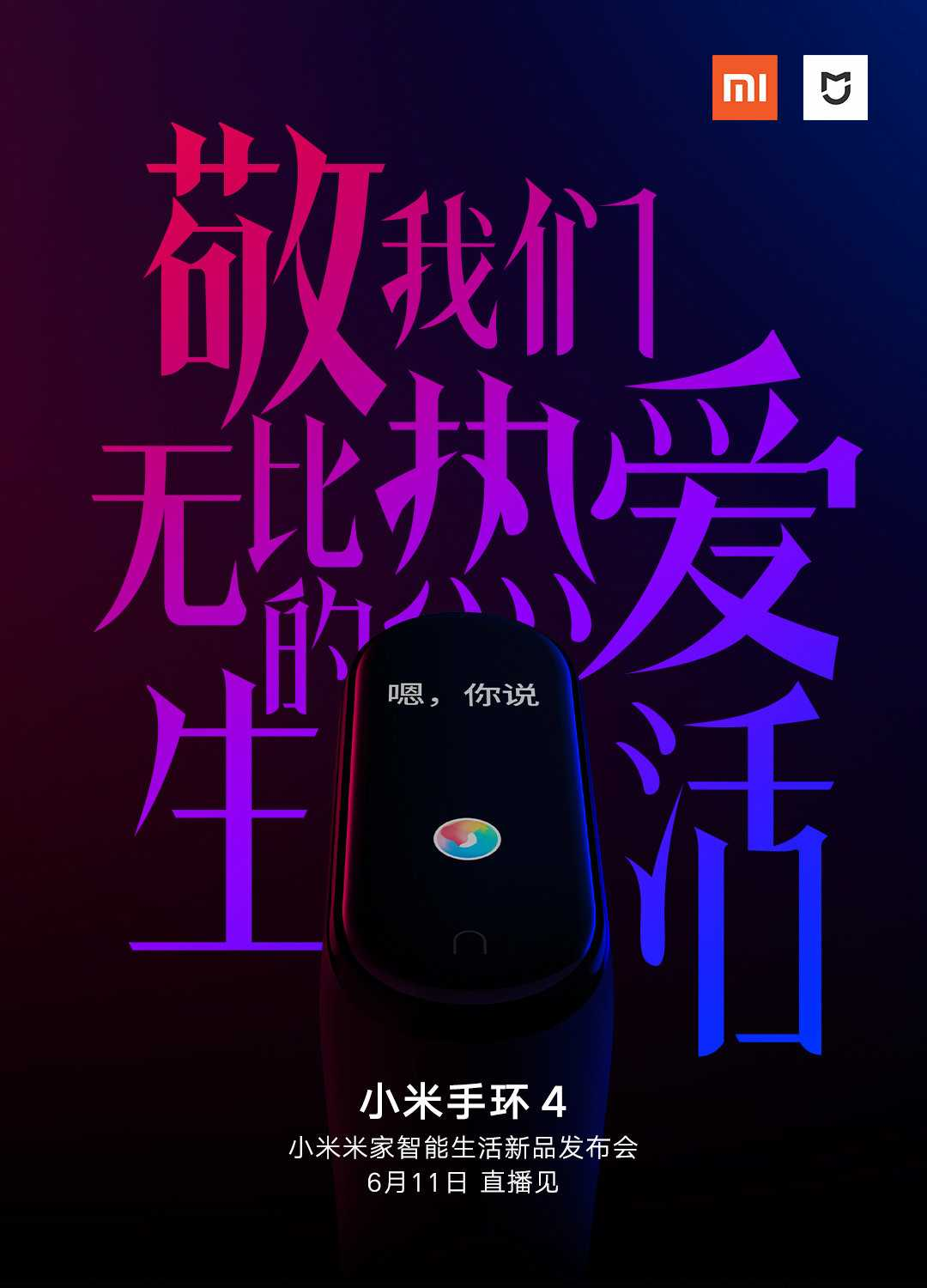 Mi Band 4 Launch Poster