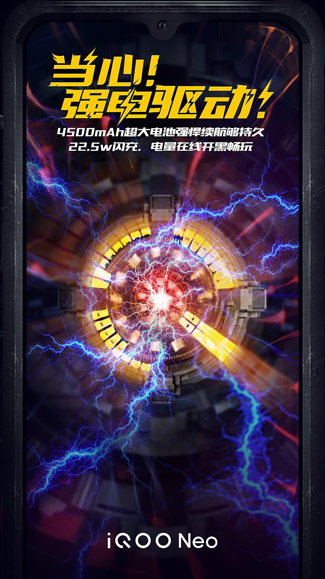 Vivo iQOO Neo 4500mAh Battery 22.5W Flash Charge