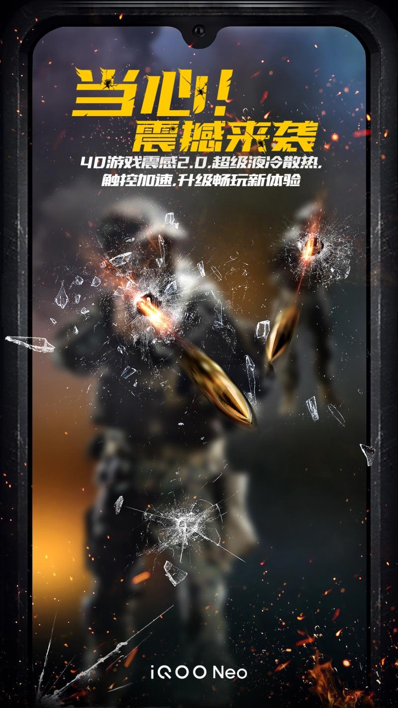 iQOO Neo 4D Smart Shock 2.0 poster