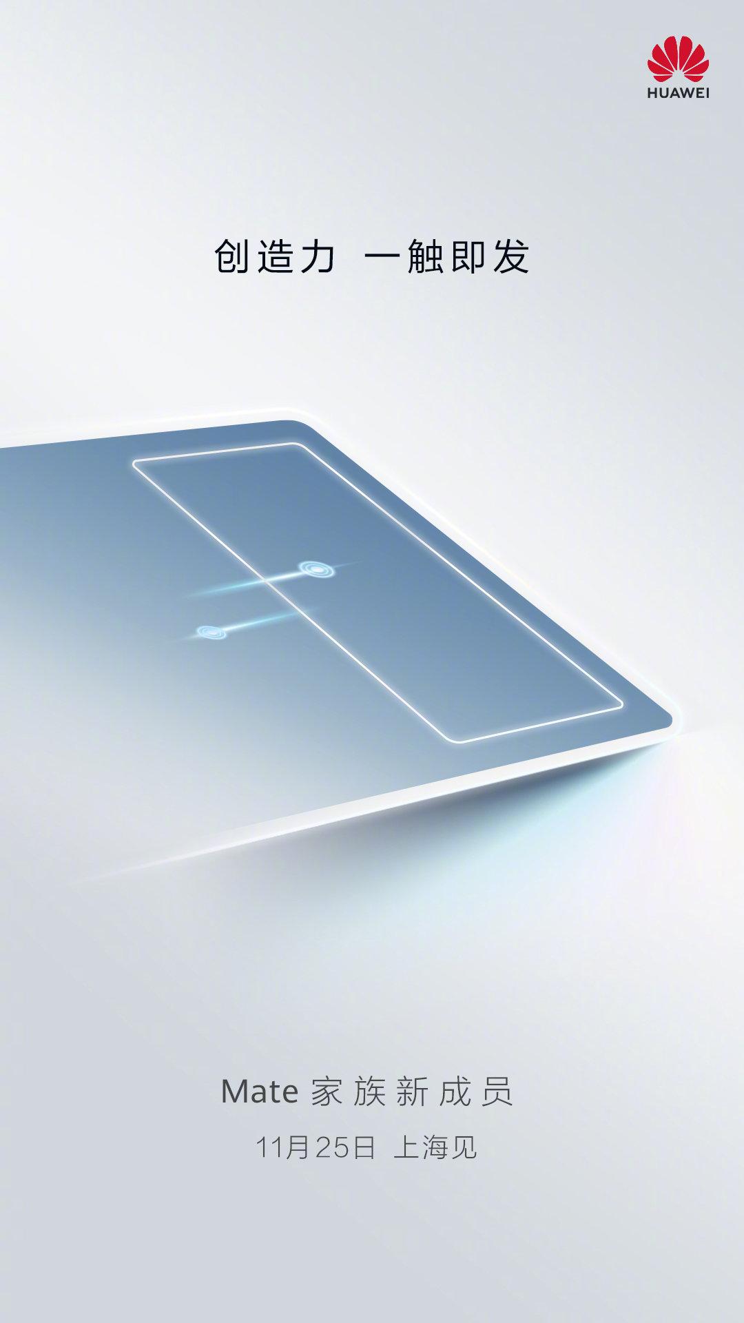 huawei matepad pro multi screen support